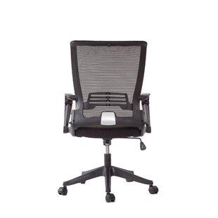 Galvez Mesh Task Chair by Symple Stuff Comparison