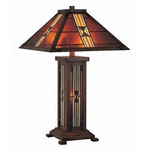 Heitzman 25.5 Table Lamp