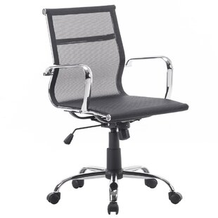 Tion Conference Chair by Latitude Run Sale