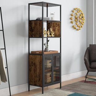 Ivy Bronx Nena Metal and Wood Display Stand with Glass Door