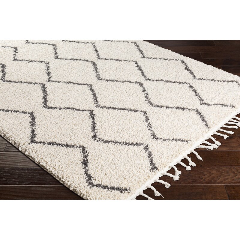 Antonia Beige Area Rug Reviews