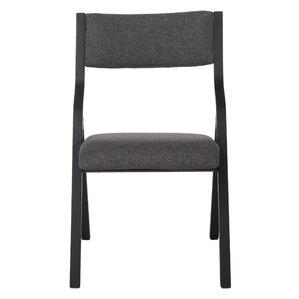 Jesse Folding ChairDecorative Folding Chairs   Wayfair. Decorative Folding Chairs. Home Design Ideas