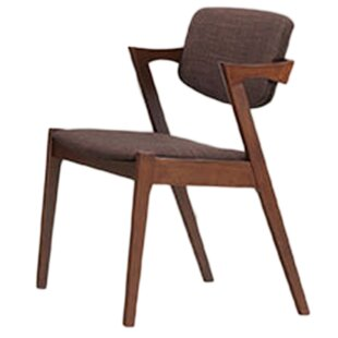 Brydon Upholstered Dining Chair (Set of 2) by George Oliver