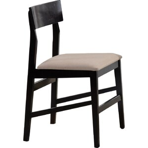Bovee Side Chair (Set of 4) by Brayden St..