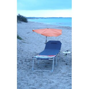 Justine Reclining Sun Lounger By Freeport Park