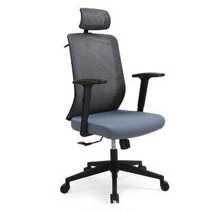 Quinonez Height Adjustable Mesh Task Chair