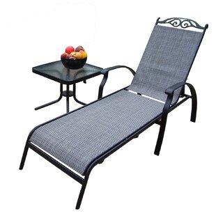 August Grove Basile 2 Piece Chaise Lounge Set