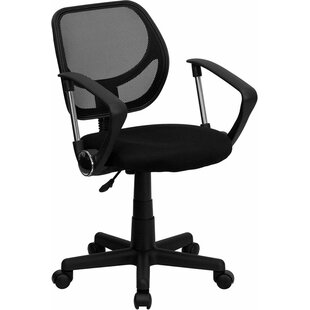 Comparison Krull Mesh Task Chair by Symple Stuff