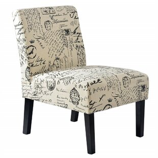 Lular 205 Slipper Chair