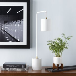 Demorest 25 Arched Table Lamp