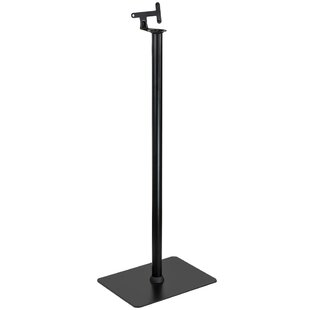 Adjustable Height Speaker Stand by Symple Stuff