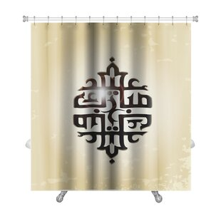 Arabic Touch Arabic Islamic Calligraphy Premium Single Shower Curtain