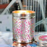 Fresh The Party Aisle Candles You Ll Love In 2020 Wayfair