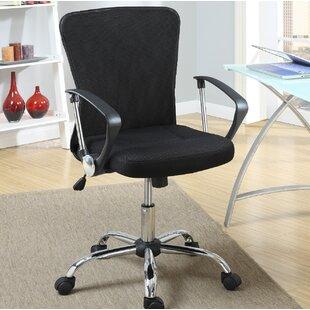 Mireles Task Chair