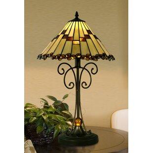 Porter 23.5 Table Lamp