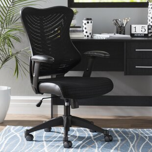 Heath Ergonomic Task Chair by Zipcode Design
