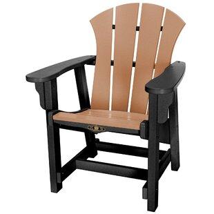 Yeager Conversational Plastic Adirondack Chair