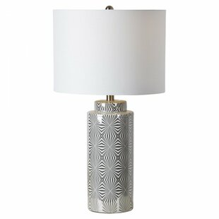 Shellenbarger 25 Table Lamp