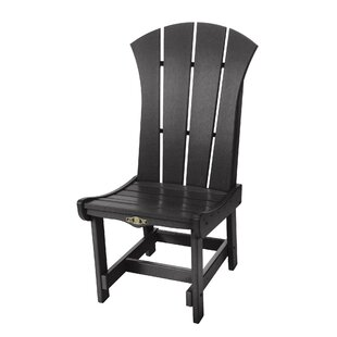 Sunrise Patio Dining Chair