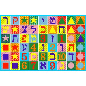 Fun Time Hebrew Numbers and Letters Educational Area Rug