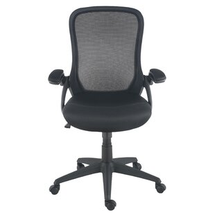 Labounty Task Chair by Symple Stuff Best