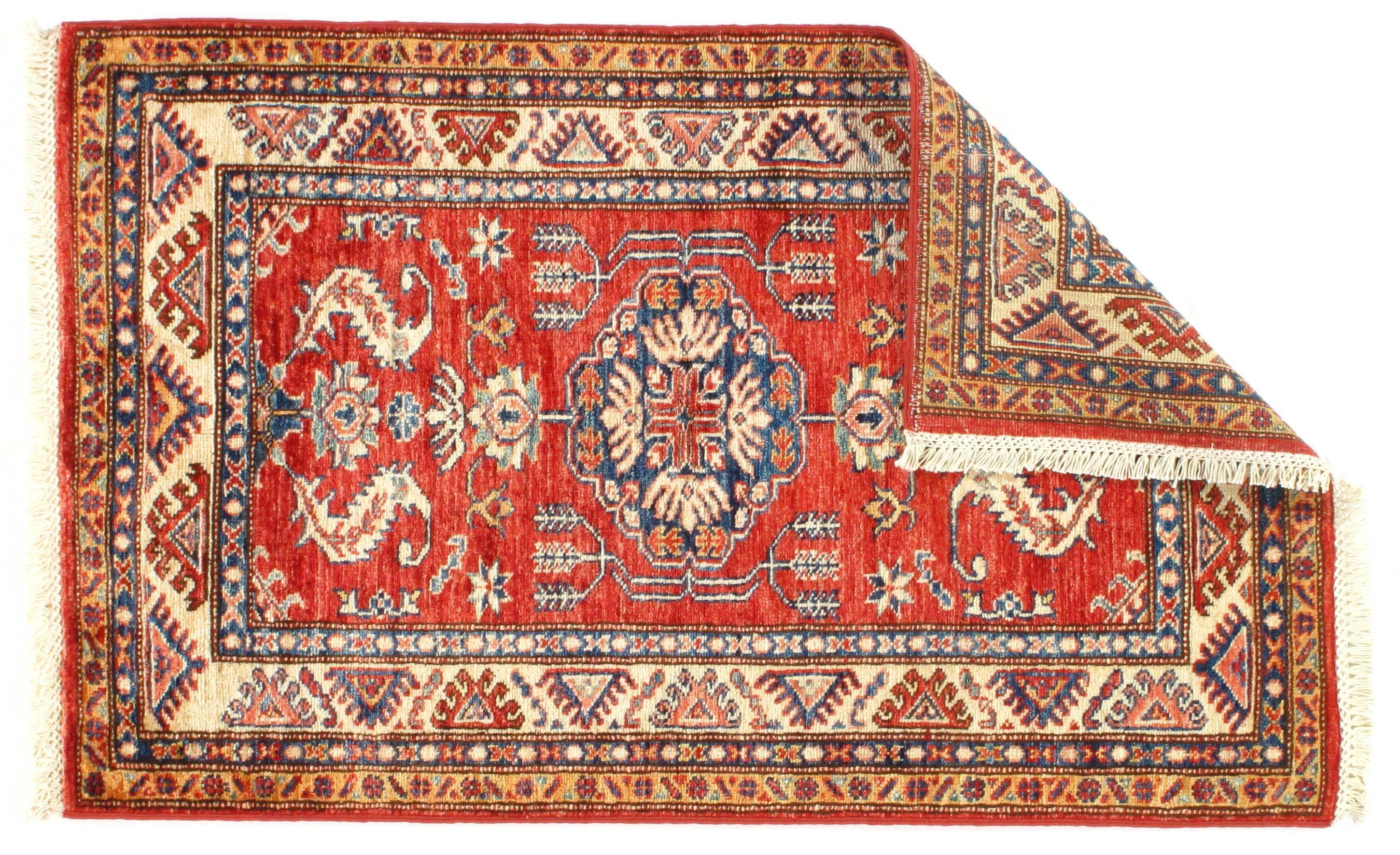 2 X 3 Pakistan Area Rugs You Ll Love In 2021 Wayfair