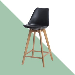 Dawud 80cm Bar Stool By Hashtag Home