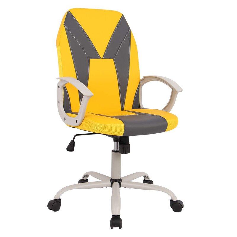 Brayden Studio Ammas Office Chair