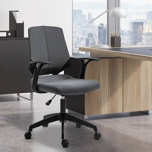 Ragan Midback Mesh Task Chair