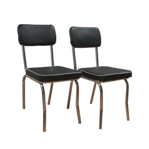 Jillian Side Chair (Set of 2) by Corrigan Studio