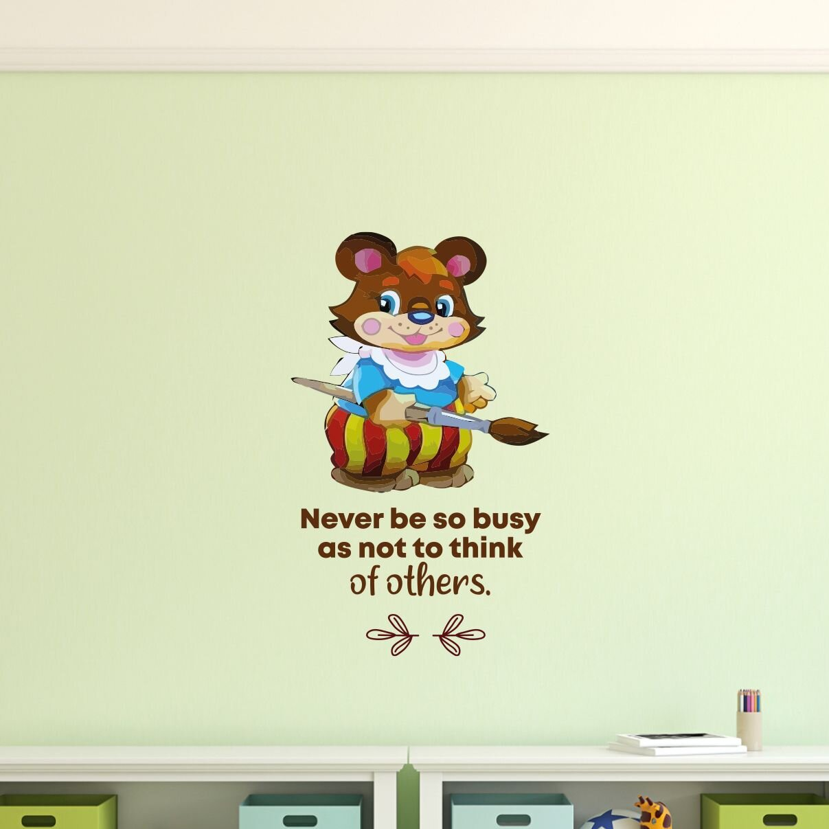 Zoomie Kids Paint Animal So Busy Vinyl Wall Decal Wayfair