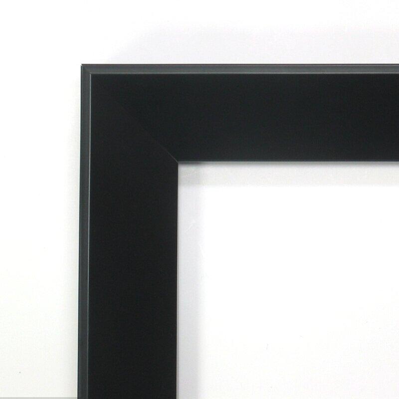 'Diversified II' by Kurt Morrison Framed Painting Print