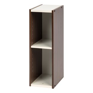 Sema Series Slim Space Saving Shelving Unit