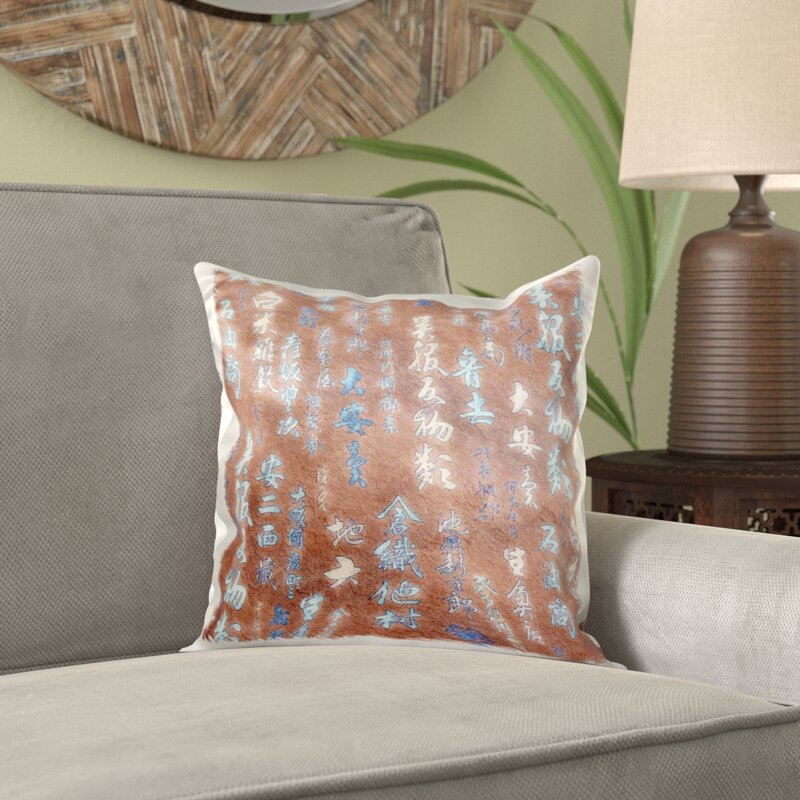 World Menagerie Bolling Picture Of Chinese Characters On Ancient Paper Pillow Cover Wayfair
