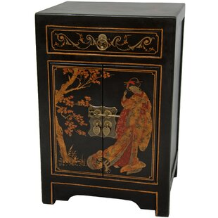 End Table with Storage by Oriental Furniture
