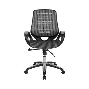 Looking for Wetumka Task Chair by Symple Stuff Reviews (2019) & Buyer's Guide