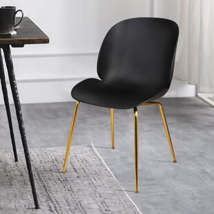 Margie Back Gilded Dining Chair (Set of 4) (Set of 4) by Ivy Bronx