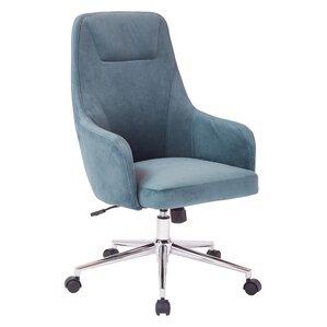 Marigold 225 Executive Chair