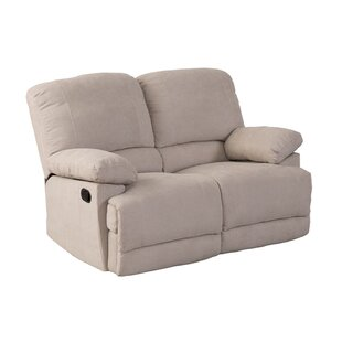 Condron Chenille Reclining Loveseat
