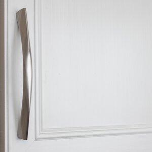 Curved Modern Art Deco Cabinet 6 1/4 Center Bar Pull