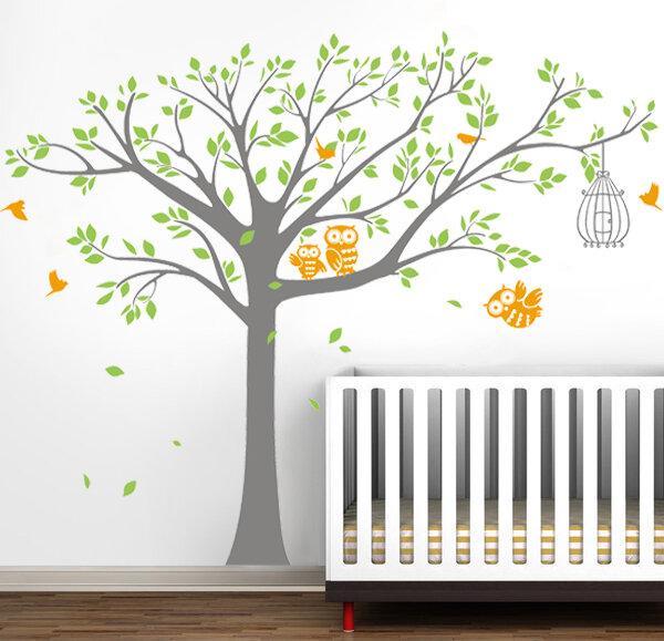 sc 1 st  Wayfair & Pop Decors Nursery Tree with Cute Owls Wall Decal u0026 Reviews | Wayfair