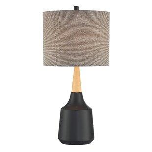 Goldenberg 28.5 Table Lamp