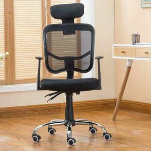 Ledet Task Chair by Symple Stuff Savings