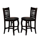 Omkar 24 Bar Stool (Set of 2) by Charlton Home®