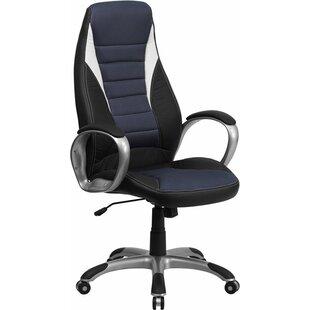 Latitude Run Mccree High-Back Soft Ergonomic Executive Chair