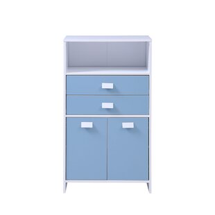 Crichton 33 X 111cm Free-Standing Cabinet By Rebrilliant