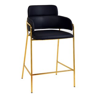 Austell 26 Bar Stool (Set of 2)