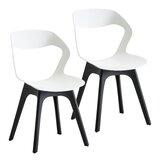 Brosley Dining Chair (Set of 2) by Orren Ellis