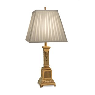 Mohammed 30 Table Lamp Base