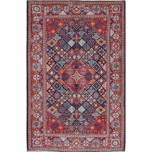 One-of-a-Kind Skalski Najafabad Persian Hand-Knotted 4' 7'' x 6' 11'' Wool Navy Blue/Blue Area Rug ByIsabelline